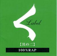 く-002.jpg