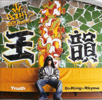 YOUTH/王韻~Da KINGS RHYME~