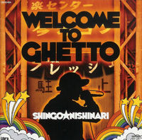 Shingo☆西成/WELCOME TO GHETTO